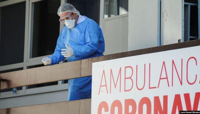 7 raste të reja me koronavirus në Kosovë, tre të shëruar