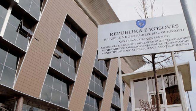 Ministria e Arsimit planifikon mbajtjen e mësimit online