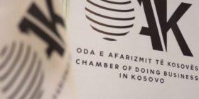OAK rikërkon nga Qeveria largimin e kufizimeve të lëvizjes dhe orarit të punës për bizneset