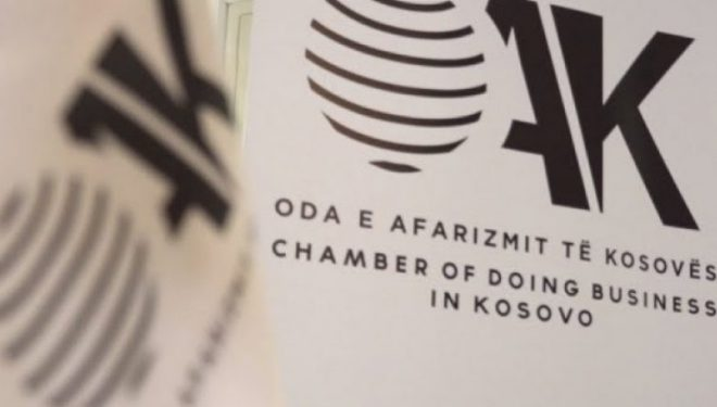 OAK kërkon nga Kryeministri Hoti aktivizimin e KKZHE – së