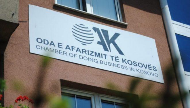 OAK kërkon nga Ministri Reçica një ligj funksional të punës dhe lehonisë