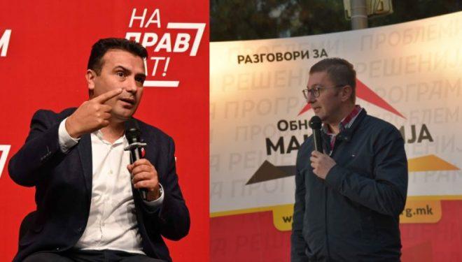 Zaev dhe Mickoski vendosen në izolim 14 ditësh