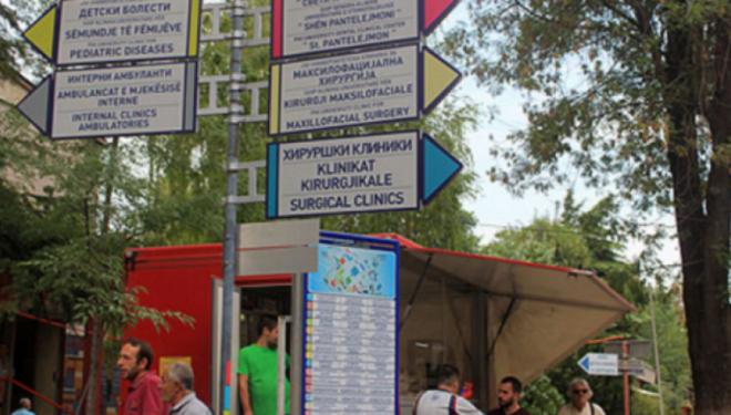 Nga 1 marsi deri më 1 maj në Maqedoninë e veriut janë operuar 1.800 pacientë