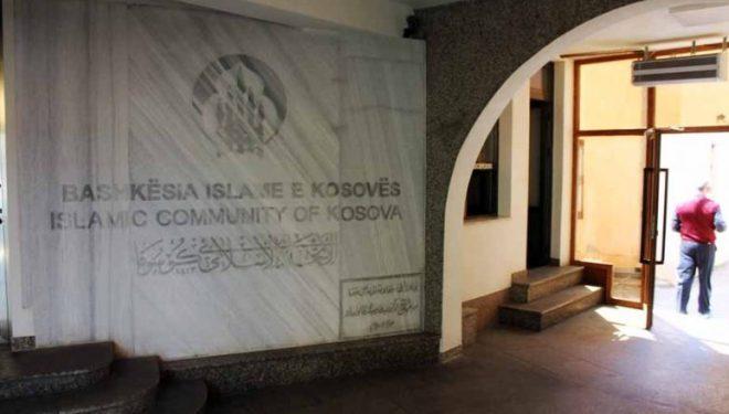 Bashkësia Islame e Kosovës nuk do të organizojë pritje për Fitër Bajram