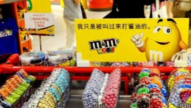 Nuk duan australianët që çokollatat e tyre të preferuara të prodhohen në Kinë e Egjipt