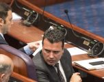 Partitë në garë për sigurimin e shumicës së re parlamentare