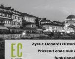 Zyra e Qendrës Historike të Prizrenit ende nuk është funksionalizuar