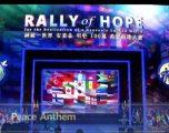 Rally of Hope bashkon mbi 100 milionë njerëz