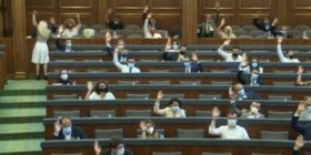 PDK nesër do ta votojë buxhetin e Kosovës