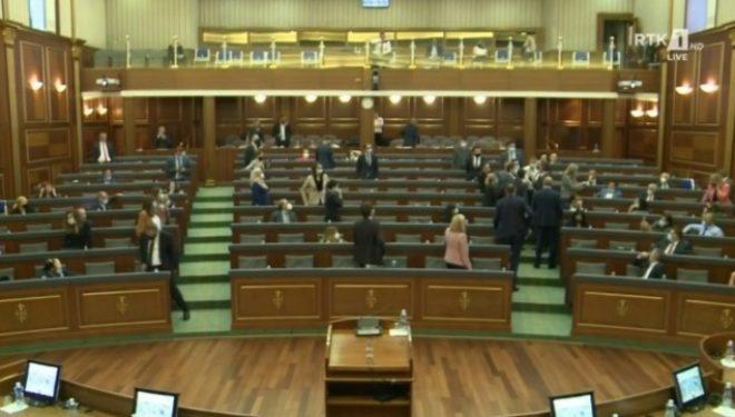 Nesër mblidhet Kryesia e Kuvendit të Kosovës