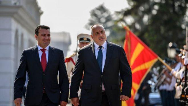 Bullgaria kushtëzon bisedimet për anëtarësim të Maqedonisë së Veriut në BE