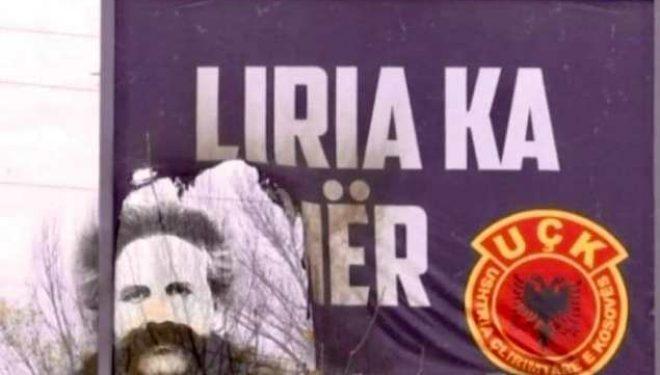 Rama për vandalizuesit e posterit në Graçanicë: Mjeranë, që forcojnë kujtesën e njerëzve për emrin e lirisë