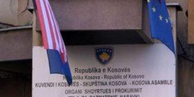 Deputetët kritikojnë Organin Shqyrtues të Prokurimit