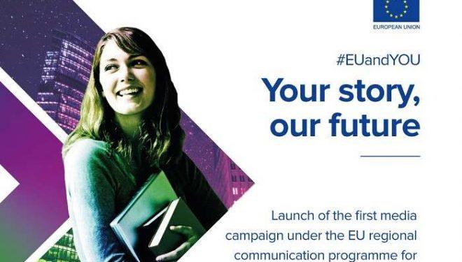 """Nis fusha e re të BE-së: """"#BEdheTI – Historia jote, e ardhmja jonë!"""" do të paraqitet sot gjatë një eventi online"""