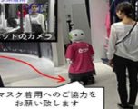 Japonia me robot kundër blerësve që nuk mbajnë maska antiCOVID – (Video)