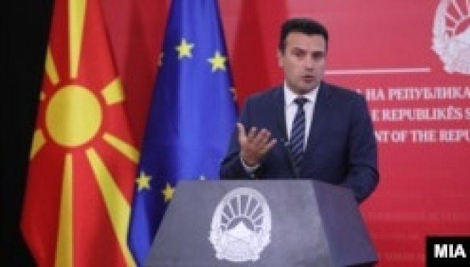Pengesat e integrimit evropian të Maqedonisë së Veriut