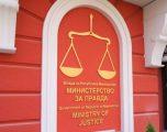 Pastrimi i gjyqësorit, kusht për drejtësi të pavarur