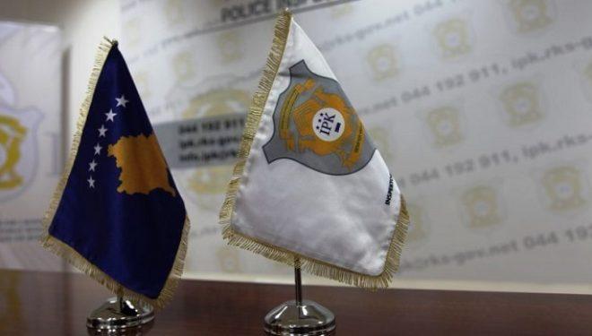 IPK fillon hetimet ndaj zyrtarëve policorë, që pretendohet se kanë ushtruar dhunë ndaj aktivistëve të PSD-së