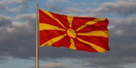 Maqedonia e V. në kërkim të pronarëve të vërtetë të kompanive
