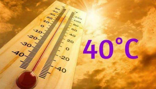 Sot kulminacioni i nxehtësisë