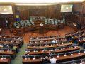 Kuvendi nesër do të mbajë seancën e parë të sesionit vjeshtor