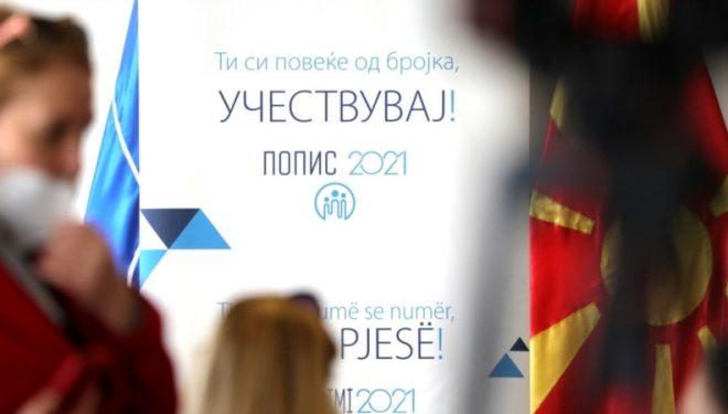 Polemika rreth regjistrimit të diasporës së Maqedonisë e Veriut