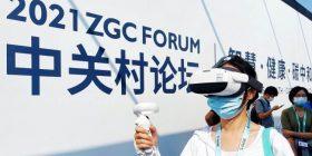 """Zhvillohet Forumi """"Zhongguancun"""" për vitin 2021"""