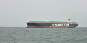 Anija që bllokoi Kanalin e Suezit arrin në Qingdao për riparime